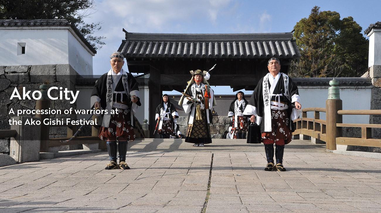 Ako City:A procession of warriors at the Ako Gishi Festival
