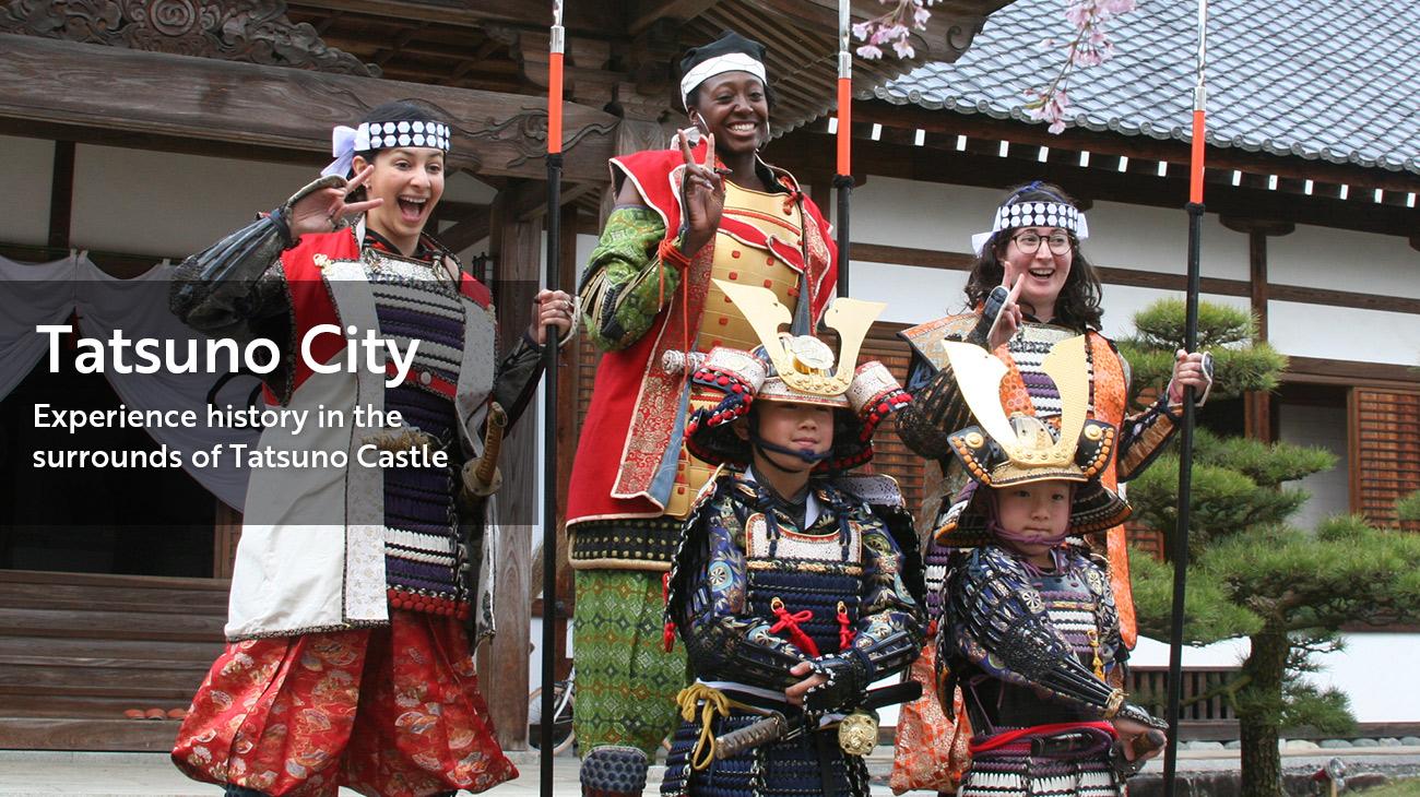 Tatsuno City:Experience history in the surrounds of Tatsuno Castle