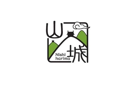 西播磨山城ガイド養成講座・受講生募集開始