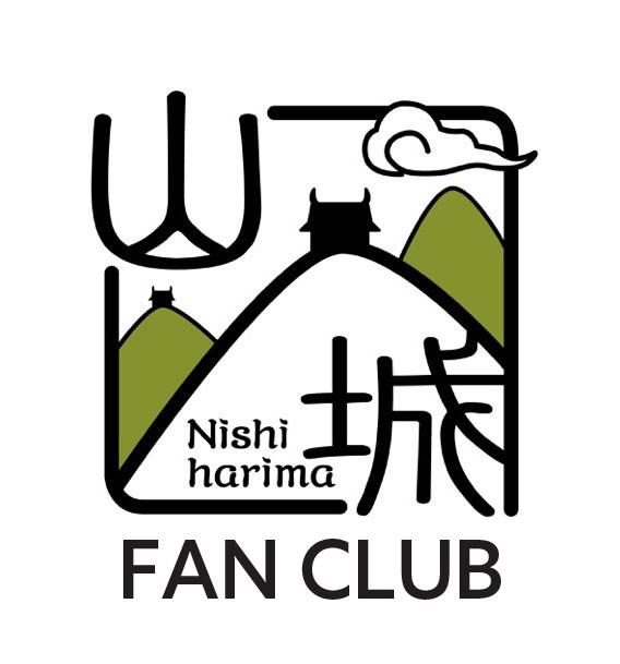 西播磨山城ファンクラブ